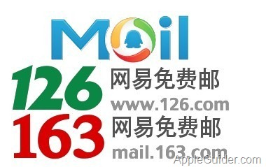 iOS_5_chinese_email